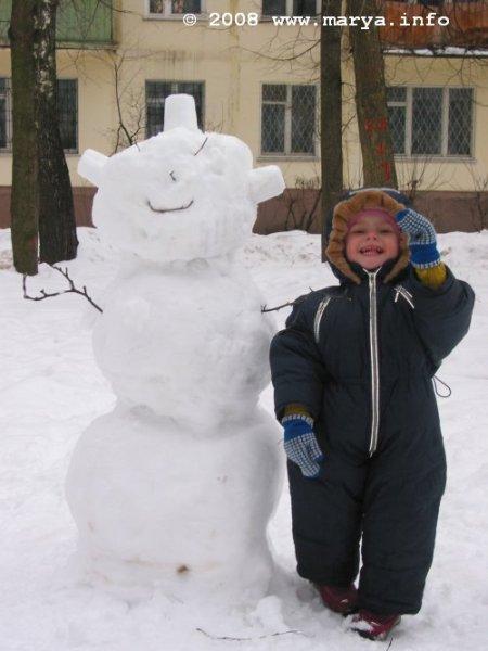 я и снежный человек